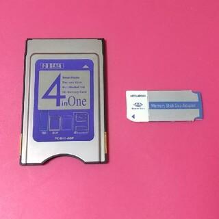 アイオーデータ(IODATA)のPCカードアダプター 4in1 &メモリースティックDuoアダプター(PC周辺機器)