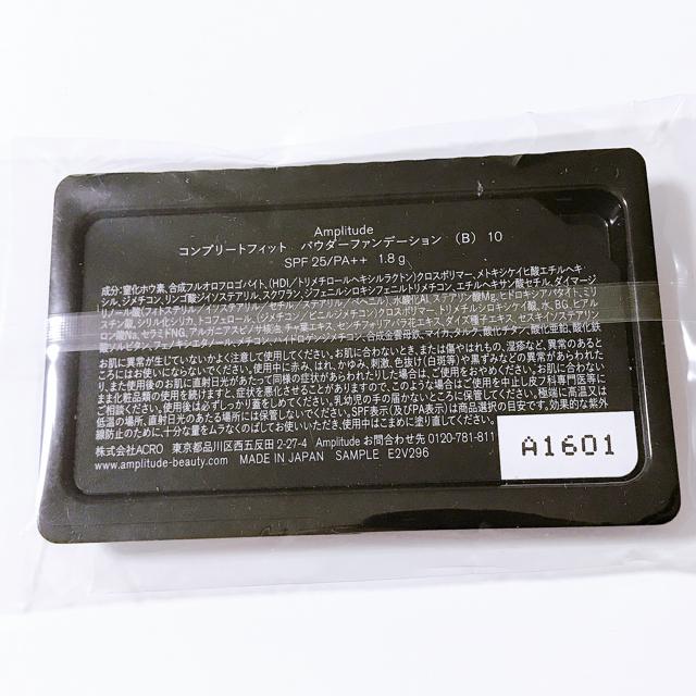 ALBION(アルビオン)のさく 様❤︎専用 3点セット ご購入ページ コスメ/美容のスキンケア/基礎化粧品(化粧水/ローション)の商品写真