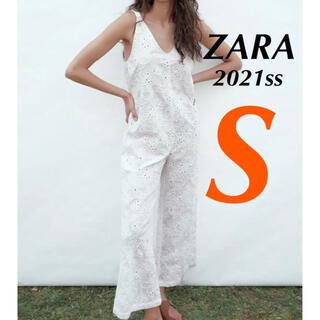 ザラ(ZARA)のラスト1点 ZARA【新作/完売】カットワークエンブロイダリージャンプスーツ S(オールインワン)