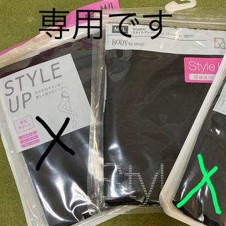 UNIQLO - ユニクロ スタイルアップインナー レギンス、ショーツおまけエアリズムTシャツ