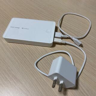ソフトバンク(Softbank)のモバイルバッテリー SB-SE13-U062(バッテリー/充電器)