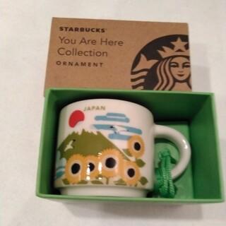 Starbucks Coffee - 未使用!Starbucks Coffee オーナメント