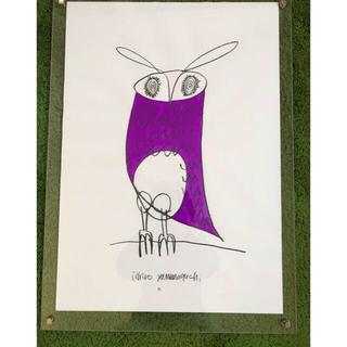 IDEE - Ichiro Yamaguchi   山口一郎   owl 紫  A2サイズ