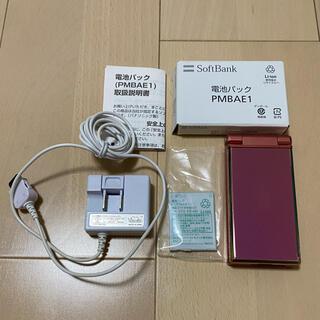 Panasonic - 充電ケーブル 電池パックPMBAE1 つき SoftBank 821P ピンク
