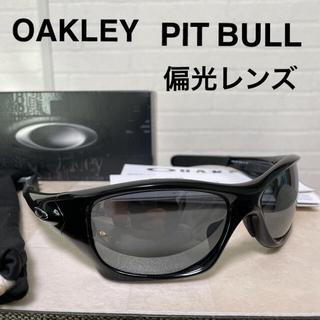 オークリー(Oakley)のオークリー ピットブル OAKLEY PITBULL 偏光レンズ(ウエア)
