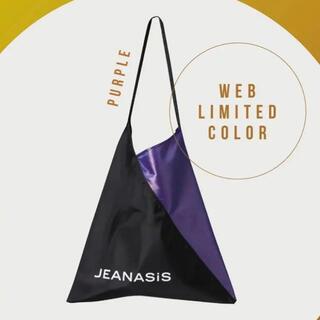 ジーナシス(JEANASIS)のジーナシス エコバッグ 紫(トートバッグ)