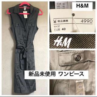 H&M - 最終お値下げ!新品未使用H&M コットン 膝下約14cmワンピース