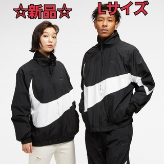 NIKE - ☆新品☆NIKE ナイキ ウーブンジャケット ナイロン Lサイズ