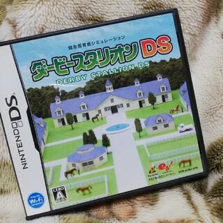 ニンテンドーDS(ニンテンドーDS)のダビスタ DS ソフト カセット ゲーム 競馬 馬 育成 ダービースタリオン(携帯用ゲームソフト)