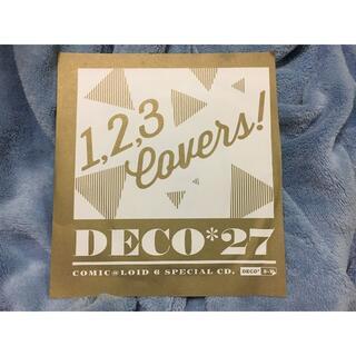 COMIC@LOID 特典CD(ボーカロイド)