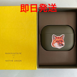 MAISON KITSUNE' - メゾンキツネ AirPods Proケース グリーン