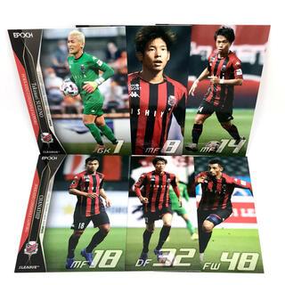 エポック(EPOCH)のコンサドーレ札幌 全6種コンプリートセット EPOCH 2020 Jリーグ(シングルカード)