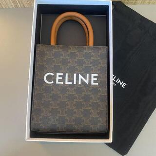 celine - CELINE  ミニ バーティカルカバ / トリオンフキャンバス