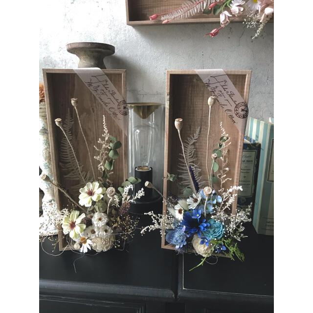 咲きこぼれるSpring flowers/ミルキーイエローMサイズ*母の日に…♡ ハンドメイドのフラワー/ガーデン(ドライフラワー)の商品写真