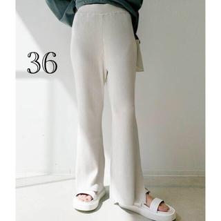 L'Appartement DEUXIEME CLASSE - タグ付き新品⭐️L'Appartement Slit Rib Pants  36