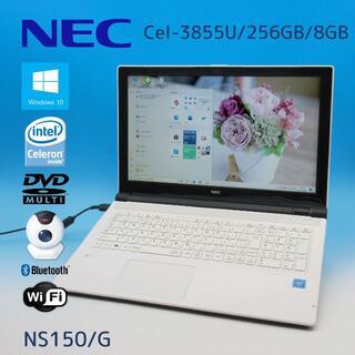 NEC - NEC 薄型ノートパソコン本体 WEBカメラ内蔵 テレワーク ホワイト✨