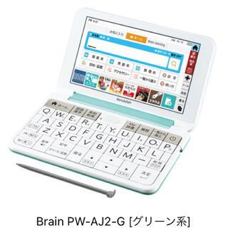 SHARP - シャープ SHARP PW-AJ2G  電子辞書 中学生モデル  グリーン