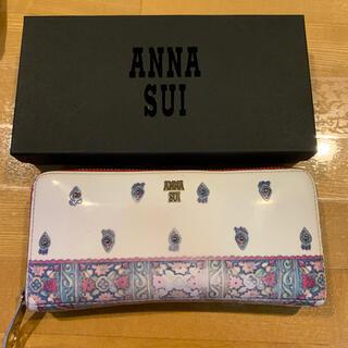 アナスイ(ANNA SUI)のアナスイ 財布(財布)