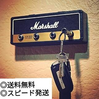 【新品・未使用】 マーシャル キー収納 ギターキーホルダー 壁掛け