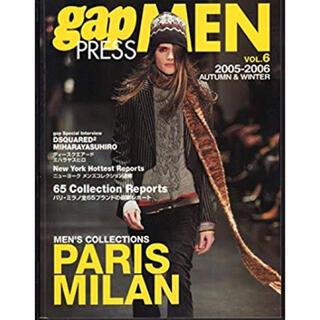 DIOR HOMME - Dior homme 06aw チョークストライプ ジャケット