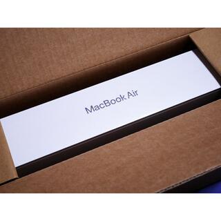 Apple - 新品 MacBook Air M1 2020 8GB 256GB グレイ