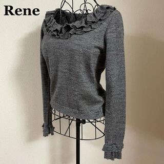 René - Rene ルネ フリル セーター ニット グレー 36