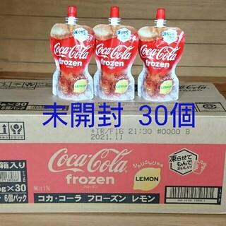 コカコーラ(コカ・コーラ)のコカ・コーラ  フローズンレモン  125g×30個   (ソフトドリンク)
