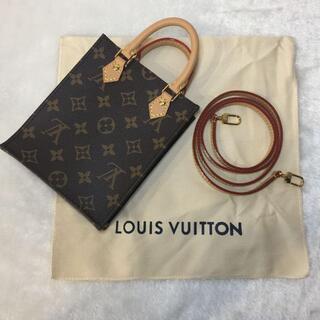 LOUIS VUITTON - 美品ルイヴィトン ショルダーバッグ プティット・サックプラ
