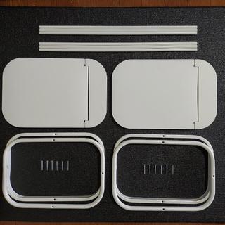 分別ゴミ袋ホルダー ルーチェ 2個セット(ごみ箱)