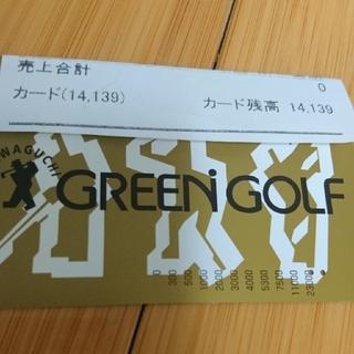 川口グリーンゴルフ(ゴルフ場)