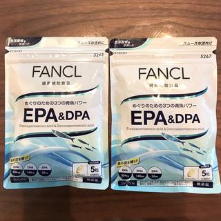 ファンケル(FANCL)の期間限定✴︎FANCL✴︎EPA&DPA 60日分(ビタミン)