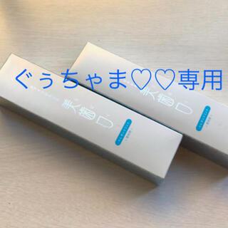 ホワイトはみがき  美歯口 2本 内容量:120g(歯磨き粉)