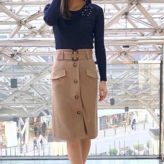 アストリアオディール(ASTORIA ODIER)の【新品】アストリア スカート フロントボタン(ロングスカート)