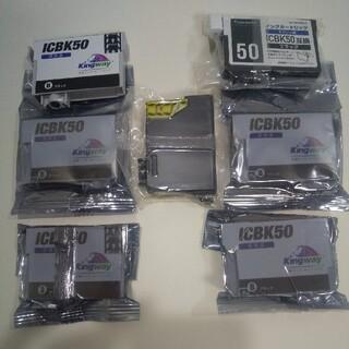 エプソン(EPSON)のEPSON エプソンインクカートリッジ ICBK 50黒 7個(オフィス用品一般)