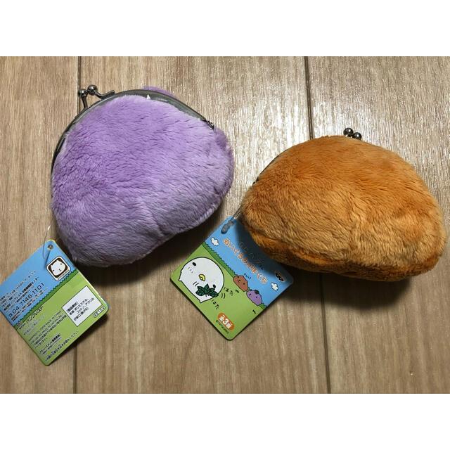 BANPRESTO(バンプレスト)のカピバラさんぬいぐるみがまぐち2個セット(カピバラさん、リーゼントくん) エンタメ/ホビーのおもちゃ/ぬいぐるみ(ぬいぐるみ)の商品写真