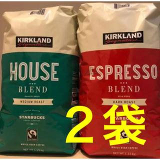 スターバックスコーヒー(Starbucks Coffee)の【即日発送!】スターバックス ハウスブレンド 2袋(コーヒー)