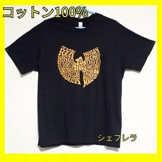 祝20周年! Wu-Tang Clan ウータン クラン ブラックTシャツ(Tシャツ/カットソー(半袖/袖なし))