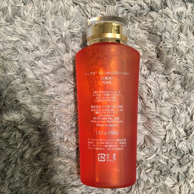 Dr.Ci Labo(ドクターシーラボ)のドクターシーラボ VC100エッセンスローション コスメ/美容のスキンケア/基礎化粧品(化粧水/ローション)の商品写真