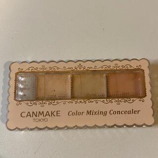 キャンメイク(CANMAKE)のキャンメイク(CANMAKE) カラーミキシングコンシーラー 03 オレンジベー(コンシーラー)