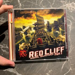 RED CLIFF (映画音楽)