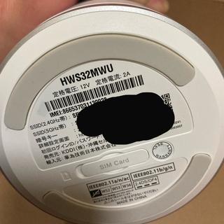 ファーウェイ(HUAWEI)の値下げ可能 未使用auWiFi UQ Speed Wi-Fi HOME L01s(その他)