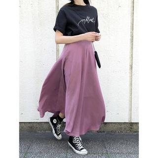 アイスー(i-SOOK)のi-SOOK アイス セミマットサテンロングスカート 韓国ファッション(ロングスカート)