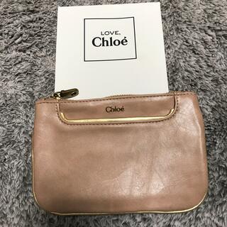 クロエ(Chloe)の新品 クロエポーチ(ポーチ)
