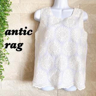 アンティックラグ(antic rag)のantic rag アンティックラグ ノースリーブ ブラウス シャツ 刺繍(シャツ/ブラウス(半袖/袖なし))