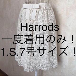 ハロッズ(Harrods)の☆Harrods/ハロッズ☆小さいサイズ!フレアスカート1(S.7号)(ひざ丈スカート)