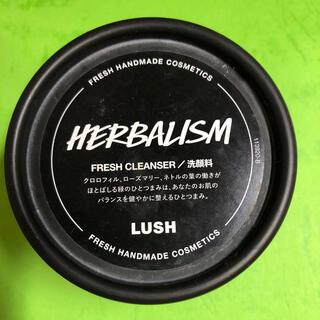LUSH - lush ハーバリズム 100g