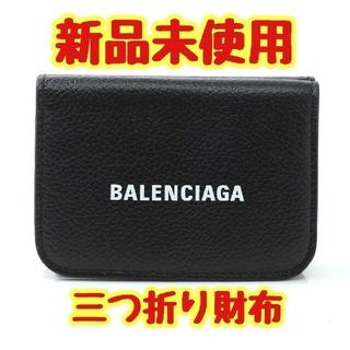 バレンシアガ(Balenciaga)のバレンシアガ BALENCIAGA 3つ折り財布 小銭入れ付き(財布)