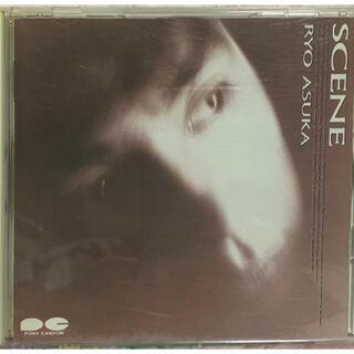 アスカコーポレーション(ASKA)の送料込 CD SCENE ASKA(ポップス/ロック(邦楽))