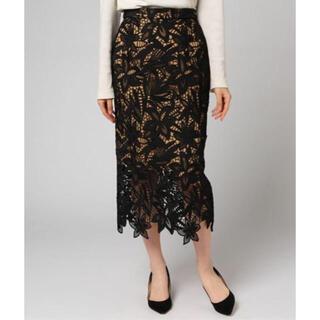 FRAY I.D - FRAY I.D ケミカルレースタイトスカート
