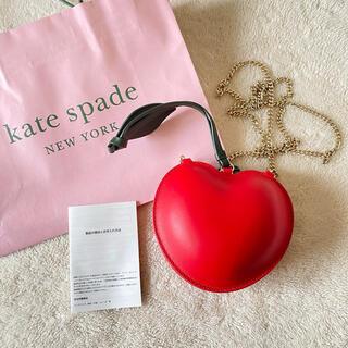 kate spade new york - ケイトスペード チェリー さくらんぼ ハート ショルダーバッグ レッド 赤